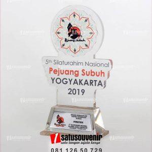 PA104 Plakat Akrilik Pejuang Subuh Yogyakarta 2019