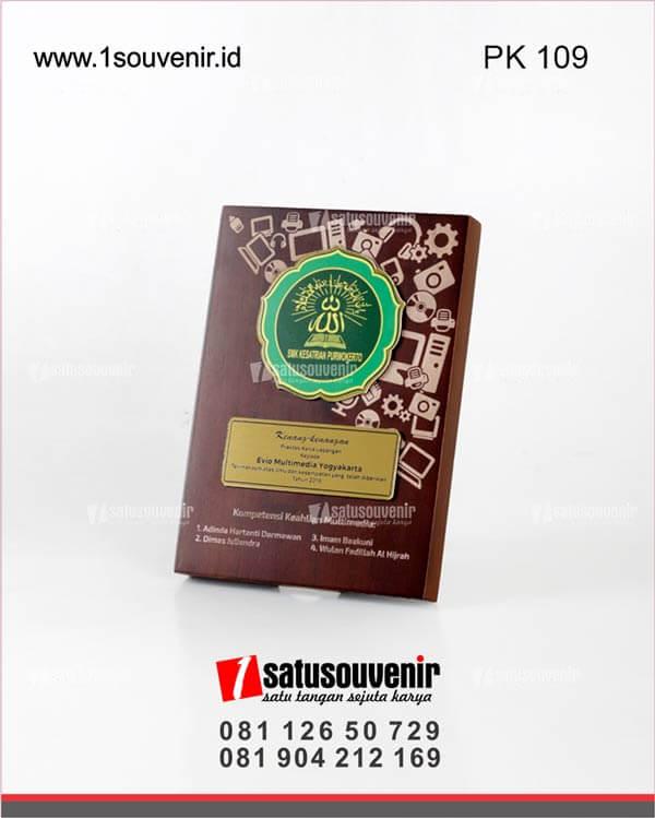 PK109 Plakat Kayu Kenang Kenangan Evio Multimedia Yogyakarta