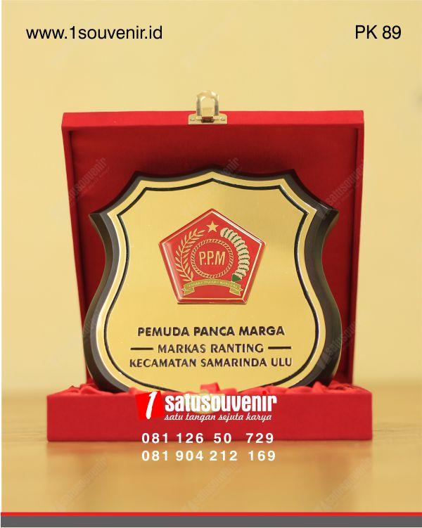 Plakat Kayu PPM Samarinda