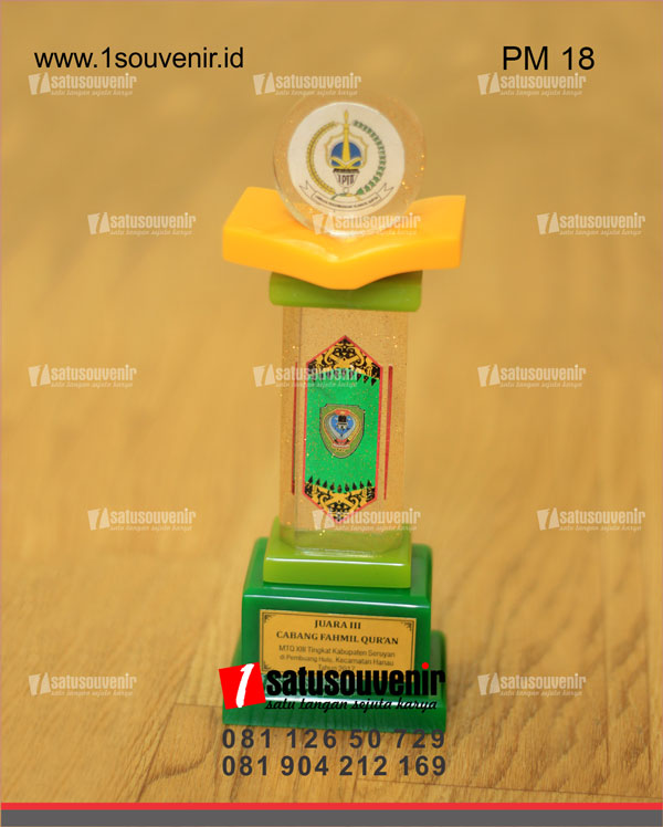 Piala MTQ Kabupaten Seruyan