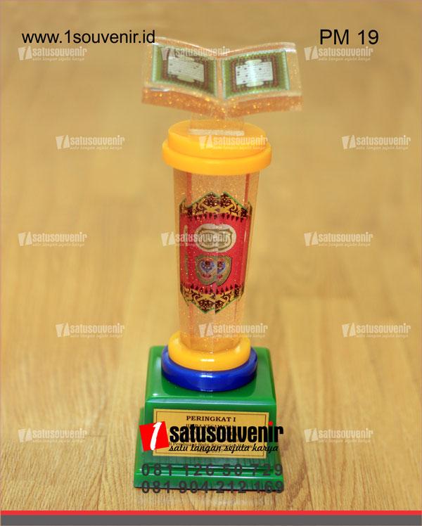 Piala MTQ Kabupaten Seruyan 2