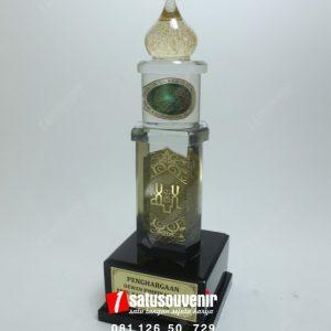 Piala MTQ MUI Kalimantan Selatan