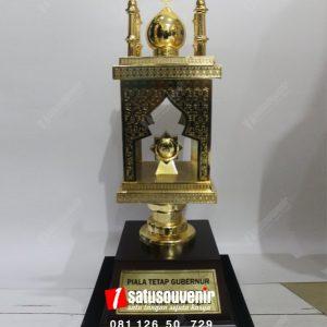 Piala MTQ Piala Tetap