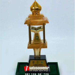 Piala MTQ FASI Kalsel