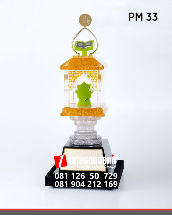 PM33 Piala MTQ Bergilir