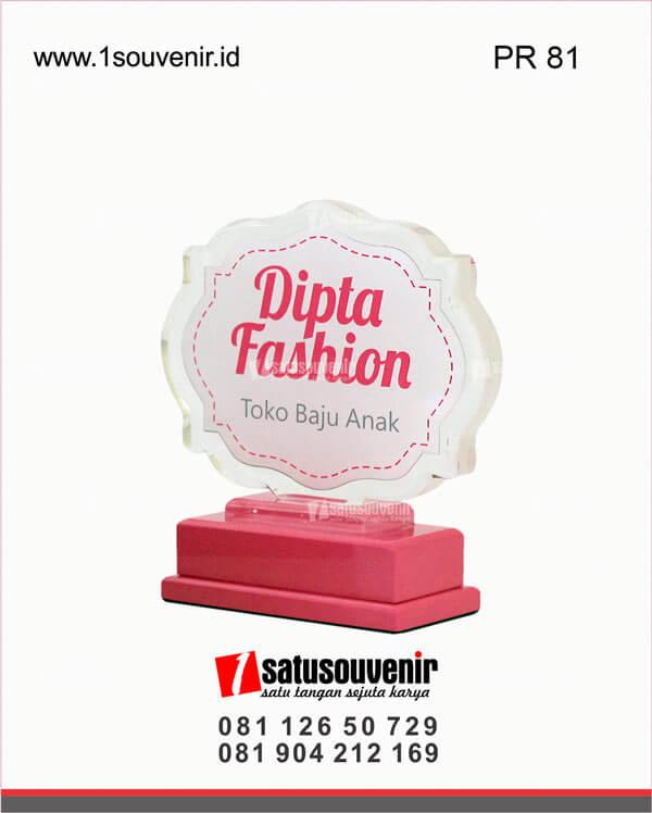 PR81 Plakat Resin Dipta Fashion
