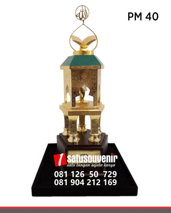 PM40 Piala MTQ Tilawah Quran Kabupaten Bogor